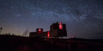 Kielder Observatory, Kielder